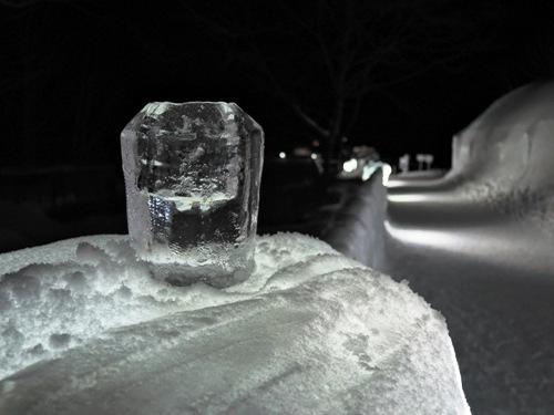 aa氷11.jpg